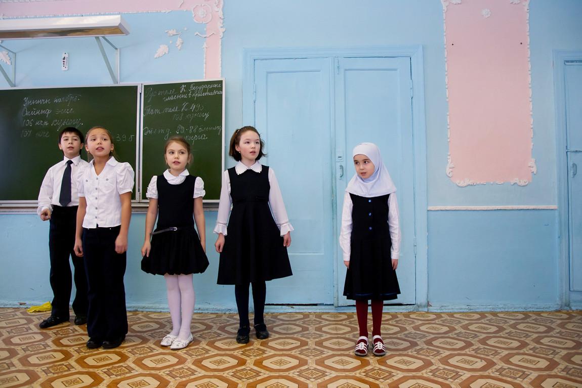 Tatar students dance Kazan, Russia