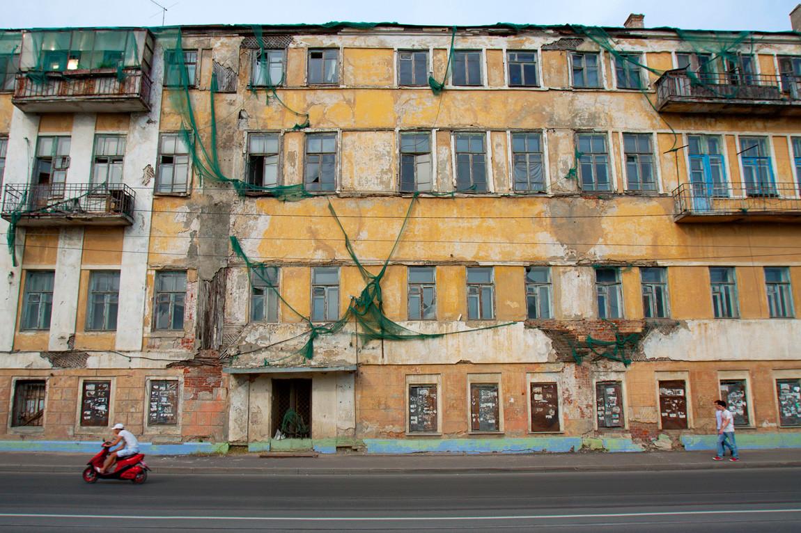 Old Tatar Settlement, Kazan, Russia