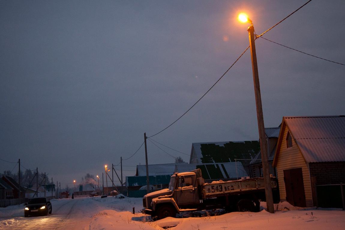 Aktanish, Tatarstan, Russia