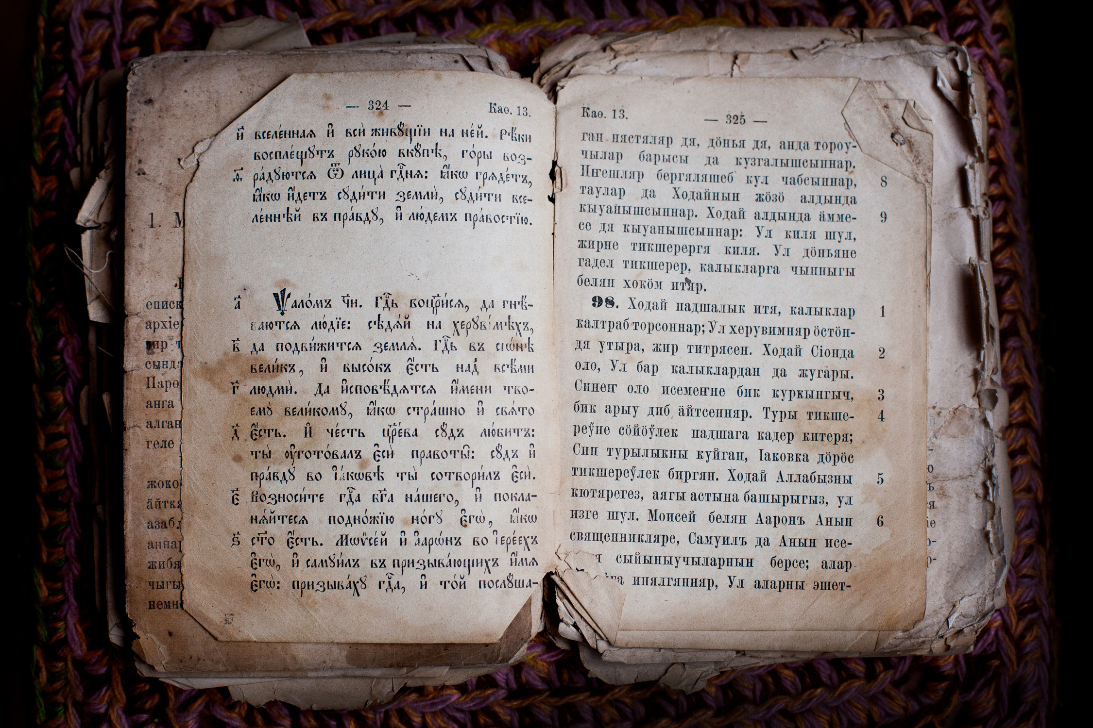 A dual-language bible, Kryashen on the left and Tatar on the right.