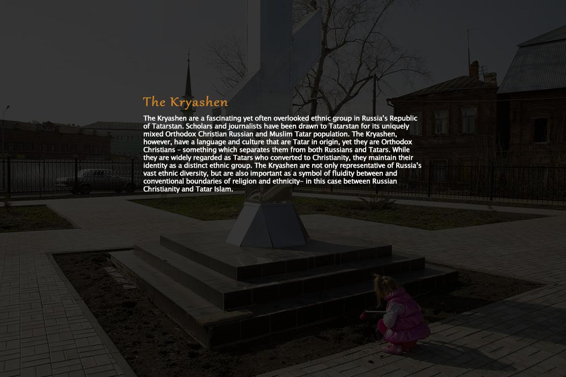 kryashen_title